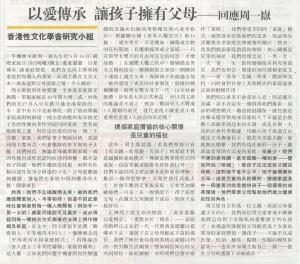 本文曾刊於2014年6月7日《明報》觀點版