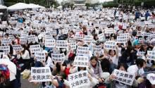 香港性文化學會