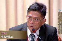 李惠宗 台灣 同性婚姻釋憲