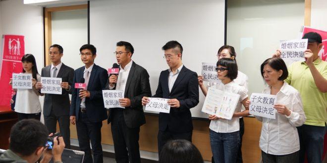 台灣同性婚姻釋憲 反對民眾不滿