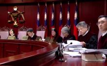 台灣 同性婚姻釋憲 回應