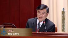 鄧學仁 台灣 同性婚姻釋憲