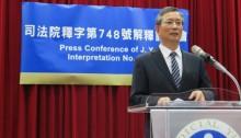 台灣 同性婚姻 大法官 釋憲