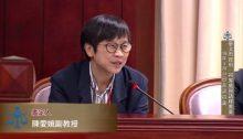 陳愛娥 台灣 同性婚姻釋憲