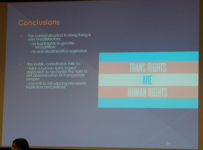 gender recognition forum