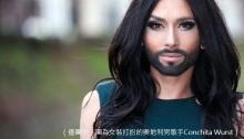 transgender LGBT