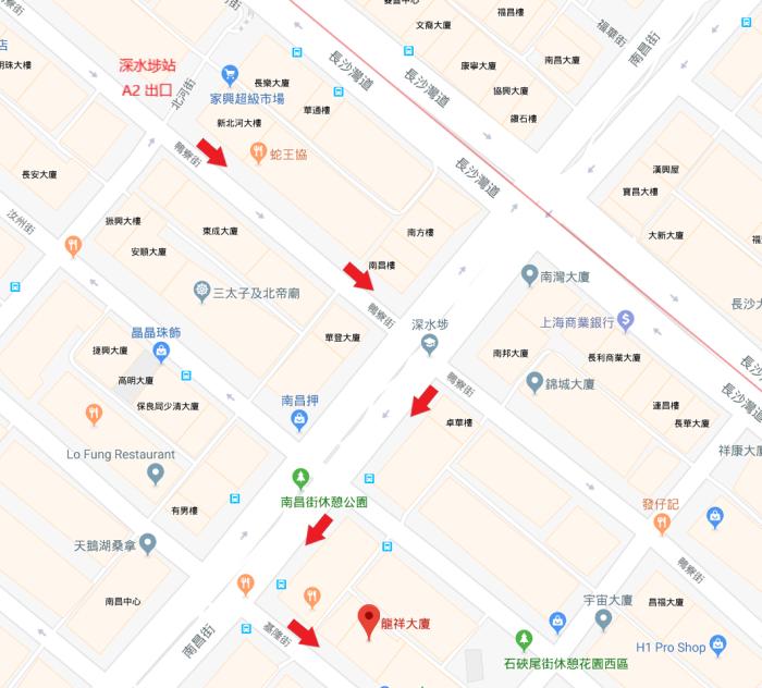 香港性文化學會 會址地圖