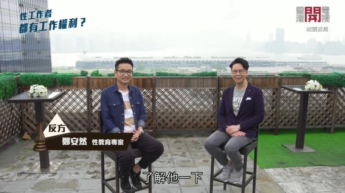 志雲拆局01
